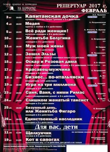 песни, подписанными расписание театров в кемерово устроенная дренажная система